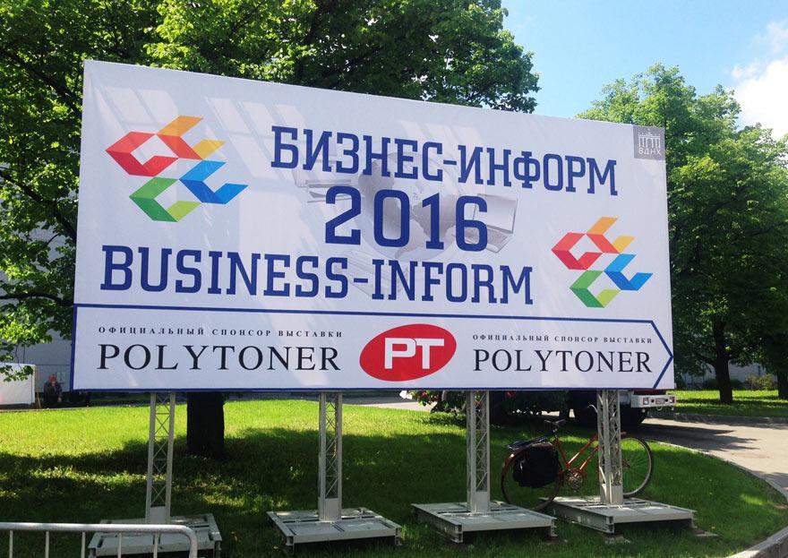 BUSINESS-INFORM 2016