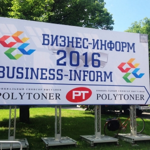 BUSINESS-INFORM 2016