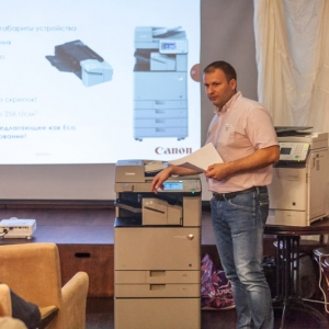 Конференцию открыл Менеджер по развитию бизнеса компании Canon Сергей Данилочкин